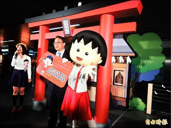 櫻桃小丸子主題車站進駐高捷美麗島站。(記者葛祐豪攝)