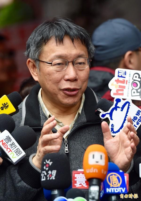柯文哲認為,如果只因中客不來就撐不下去,那就代表台灣的觀光業有問題。(記者羅沛德攝)