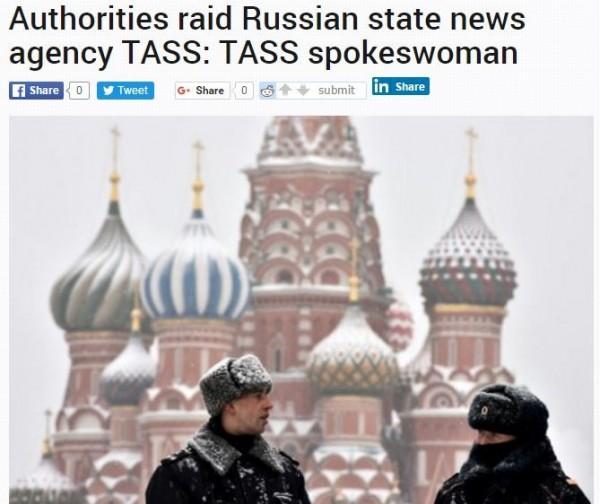 法新社報導,俄國當局突襲搜查國家通訊社塔斯社。(圖擷自法新社網站)