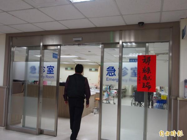 台東縣各醫院急診春節期間24小時服務不停歇。(記者王秀亭攝)