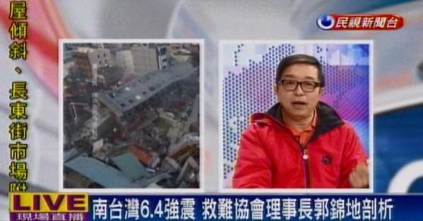 台北市救難協會理事長郭錦地稍早指出,「自救之後才有辦法等待救援」,告訴民眾在睡夢中碰到地震該如何自救。(圖片擷取自民視新聞)