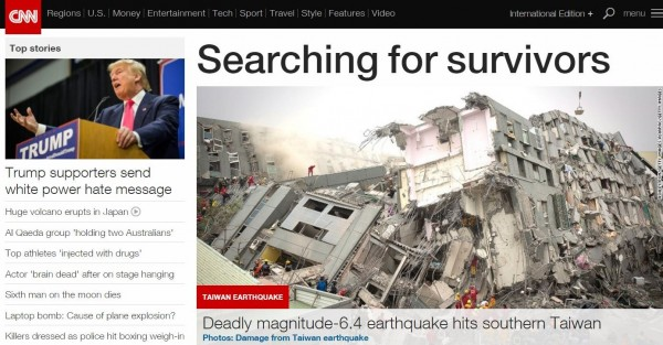 台南永康維冠大樓倒塌畫面登上國際媒體《CNN》網站首頁,以標題「搜索生還者」(Searching for survivors),描述台灣此次地震的現況。(圖片擷取自「CNN」網站)