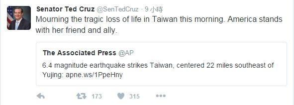 美國總統候選人克魯茲在官方推特上表示哀悼。(圖片擷取自《Senator Ted Cruz》官方推特)