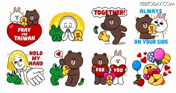 日本通訊程序「LINE」於今日推出應援台灣貼圖「PRAY FOR TAIWAN」,貼圖販賣所得會全數捐給南台灣地震賑災用。(圖擷自Rbbtoday)
