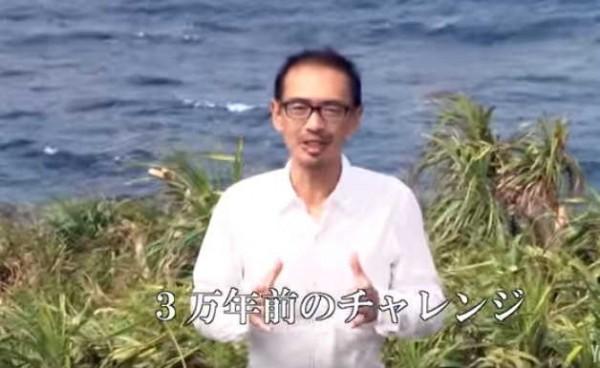 日本國立科博館人類史研究組長海部陽介表示,分析沖繩本島、石垣島的人骨、石器的DNA後,發現當時住在沖繩的史前人類很可能來自台灣。(圖擷自YouTube/NMNSTOKYO)