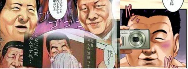 日本色情漫畫家不滿中國網友不經同意認意翻意其作品,想出妙招「以毒攻毒」,在作品中放入敏感詞彙和內容,中國國家主席習近平及毛澤更似乎成了色情漫畫主角。(圖取自《自由亞洲電台》)