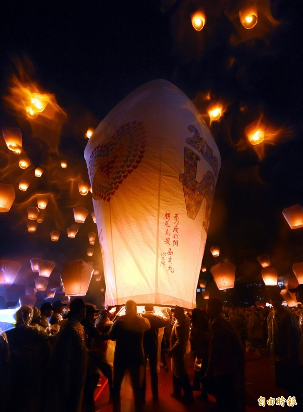 2016新北市平溪天燈節活動第二場14日在平溪國中舉行,總統馬英九(中)應邀出席,並和新北市副市長侯友宜等人一起施放天燈。(記者方賓照攝)