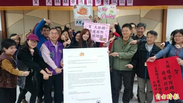 大林鎮通過國際慢城協會認證,鎮長黃貞瑜(前排中)帶領公所員工一起宣布好消息。(記者余雪蘭攝)