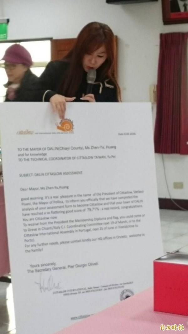 大林鎮加入國際慢城行列,鎮長黃貞瑜指出慢城標誌是一隻蝸牛。(記者余雪蘭攝)
