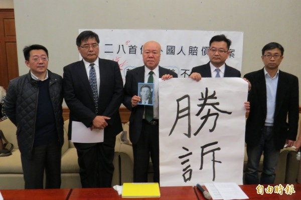 日籍228受難者家屬青山惠昭(中)手持父親遺照,指出父親當年無故被國軍殺害。(記者陳鈺馥攝)