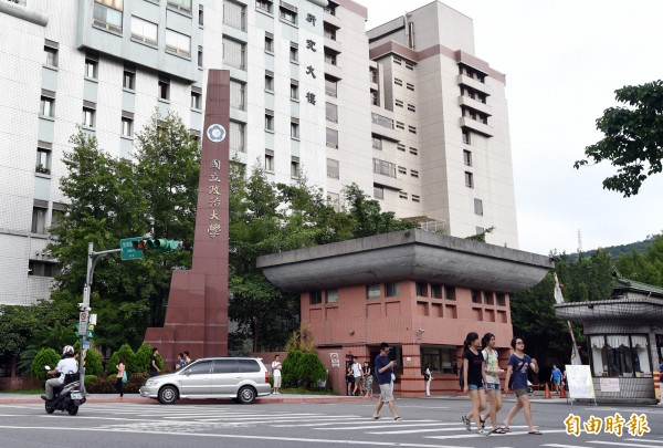 國立政治大學外觀。(資料照,記者廖振輝攝)