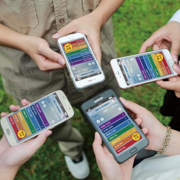 系微公司推出免費APP「大學生甘單」讓考生推估落點。(系微提供)