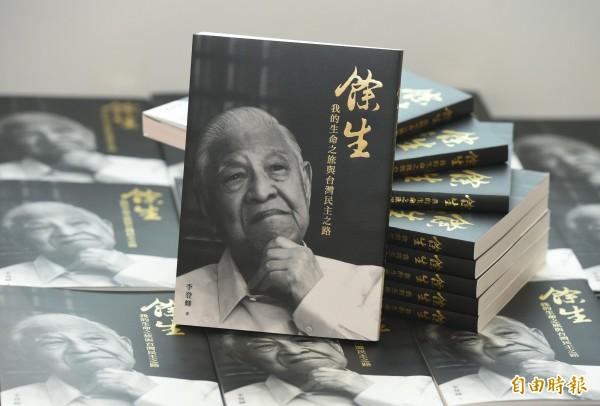 李登輝新書提及「釣魚台列嶼不歸屬台灣」。(資料照,記者廖振輝攝)