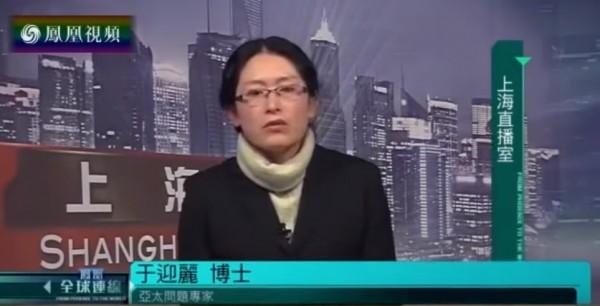 中國一名女專家暗示,美國若用軍事解決北韓核武問題,中國也不排除用武力對台灣(圖擷取自YouTube)