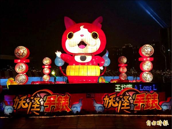 《妖怪手錶》吉胖喵進駐台灣燈會,邀你集氣按讚。(記者李容萍攝)