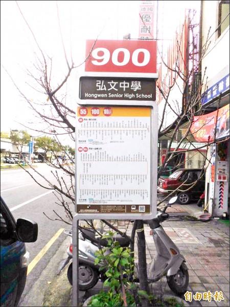 交通局方便民眾搭乘及宣導新路線,已在停靠的公車站牌上方張貼大型路號標示。(記者黃鐘山攝)