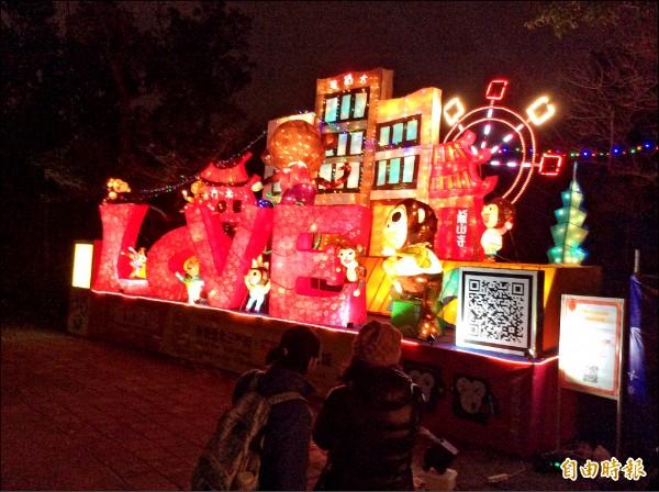台「揪遊台北三市街,迎新金猴台北城」奪得大型主題燈座類社會大專組燈王。(記者蕭婷方攝)