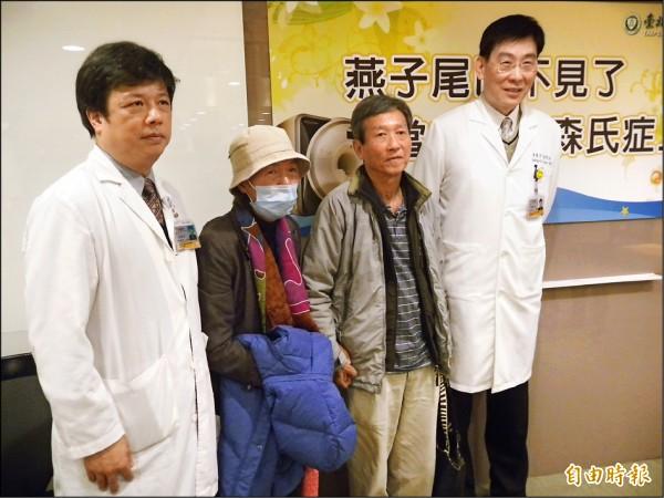 ▲陳女士(左2)4年前發現肌肉痠痛、手舉不起來,最後確診證實是帕金森氏症。(記者吳亮儀攝)