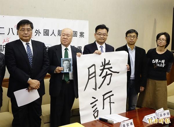 二二八基金會放棄上訴,確定賠償日籍受難者遺族青山惠昭六百萬元。(資料照,記者王藝菘攝)