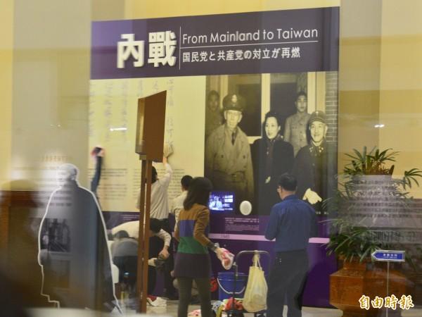 自由台灣黨主席蔡丁貴率眾到中正紀念堂內蔣介石文物展覽館噴漆,抗議蔣是二二八劊子手,館內暫時關閉,工作人員忙著清理。(記者王藝菘攝)