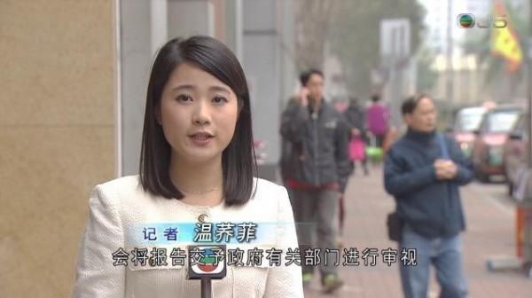 香港J5台新聞出現簡體字,引發不少港人不滿。(圖擷取自J5)