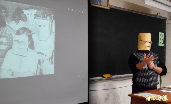三民高中老師張文隆戴紙袋面罩上課,講述228事件與白色恐怖歷史。(記者陳韋宗攝)