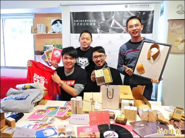 台灣文創企業發展協會整合資源,協助年輕人創業。(記者張菁雅攝)