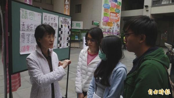香粧品系主任柯宏慧(左一)為高中生解說。(記者洪定宏攝)