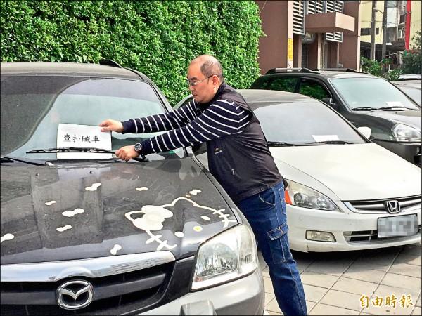 高市刑大破獲收贓集團,起出3輛失竊贓車。(記者黃良傑攝)