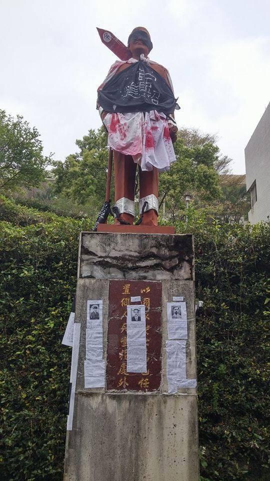 陽明大學學生在2015年的228行動,訴求拆除校園內的蔣介石銅像。(圖片取自「聲援連署:陽明大學拆除蔣介石銅像,落實轉型正義!」臉書活動)