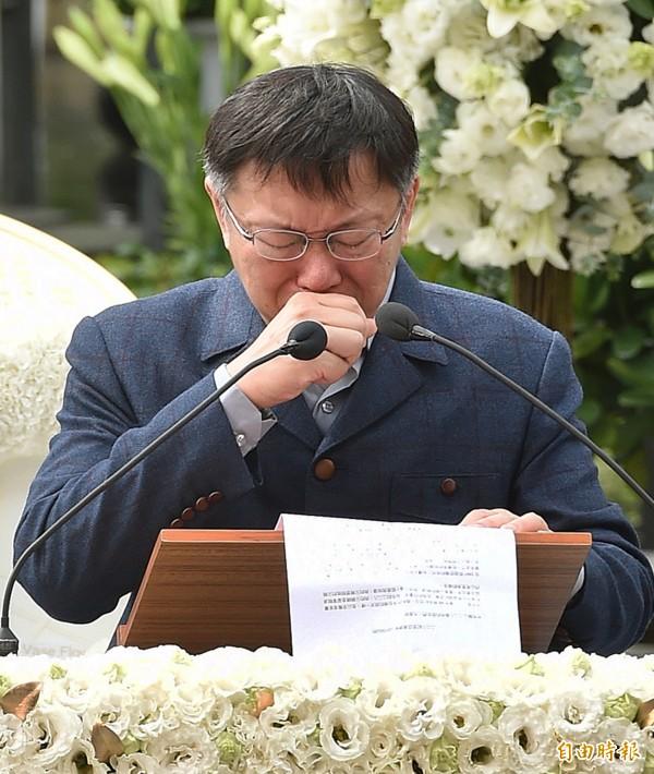 柯文哲去年參加228紀念儀式,演說時情緒崩潰。(資料照,記者廖振輝攝)