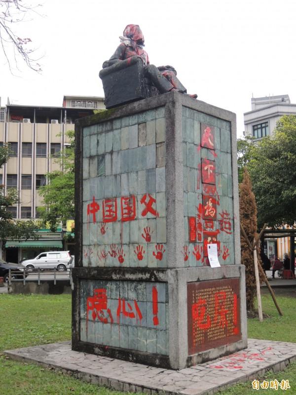 宜蘭中山公園孫文銅像被噴上中國國父字眼。(記者江志雄攝)