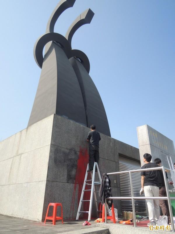 工作人員應變緊急處理主碑被潑上的紅漆。(記者廖淑玲攝)