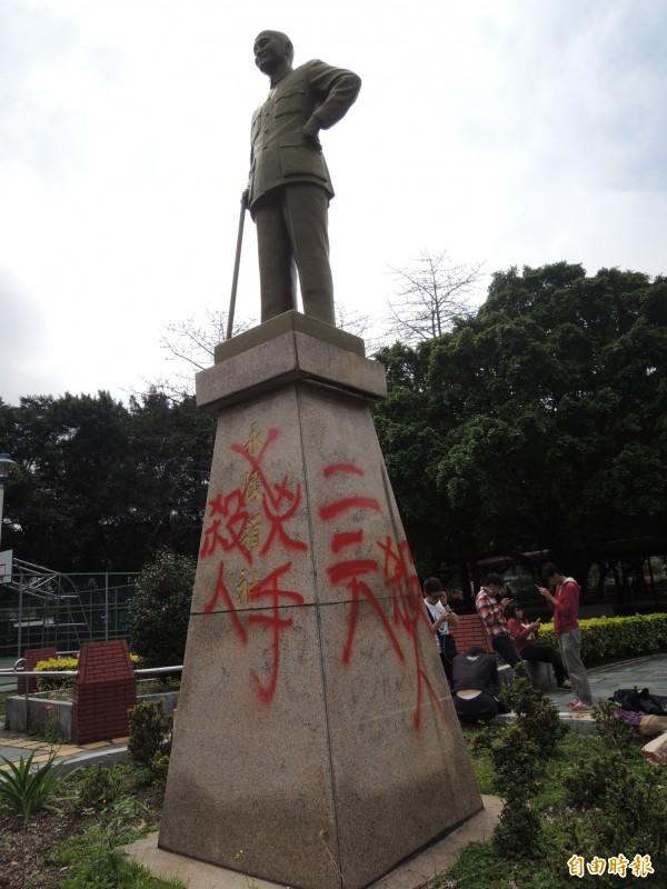 《BBC中文網》報導,認為蔣介石成為在台灣相當尷尬的存在。圖為龜山區中正公園蔣介石銅像被人噴漆抗議。(資料照,記者鄭淑婷攝)