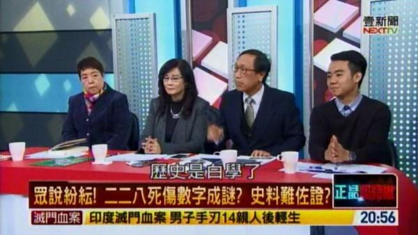 台灣史專家李筱峰對此認為,如果信以為真,「歷史是白學了」。(圖擷取自壹電視)