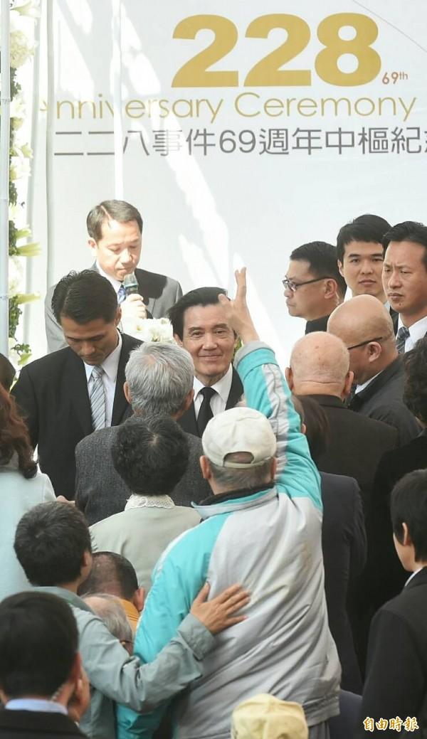 總統馬英九今天出席「228事件69週年中樞紀念會」,離場時遭受難者家屬嗆聲。 (記者劉信德攝)