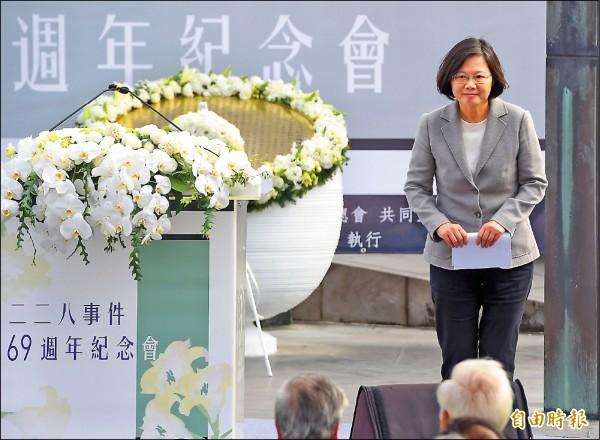 總統當選人蔡英文昨出席台北市228事件紀念活動,她承諾將透過召開真相與和解委員會,落實修改與制定相關法令,讓這個國家有真相、有正義,一起為這段黑暗的歷史劃下一個句點。(記者廖振輝攝)