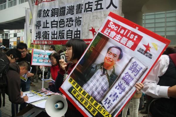 有消息指出,港警已派員赴深圳與李波會面,過程中曾詢問李波的安全問題,會面過程僅30分鐘就結束了。(中央社)