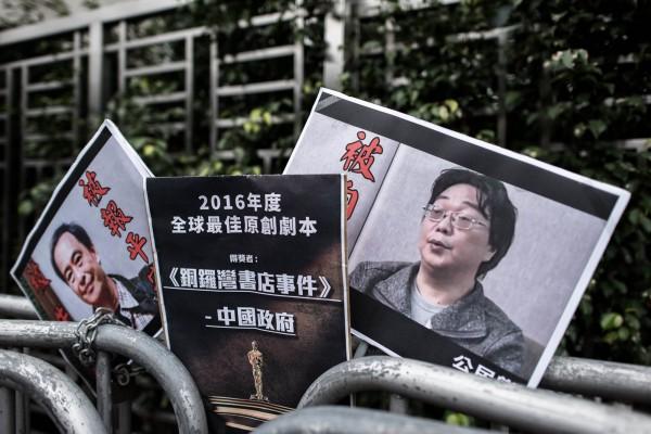 今年1月中央電視台播出桂敏海自述車禍肇事後投案的畫面,抗議民眾認為此事件「編得一點可信度都沒有」。(法新社)