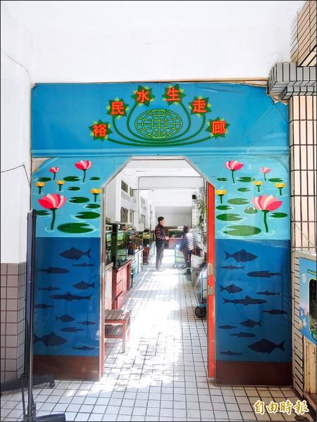 裕民國小水生走廊已復育逾四十種原生魚。(記者何玉華攝)