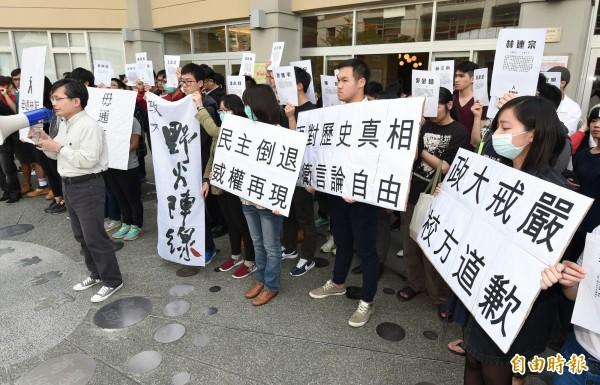政大野火社4日在校園內號召師生舉行記者會,要求校方針對教官撕毀海報事件道歉。(記者廖振輝攝)