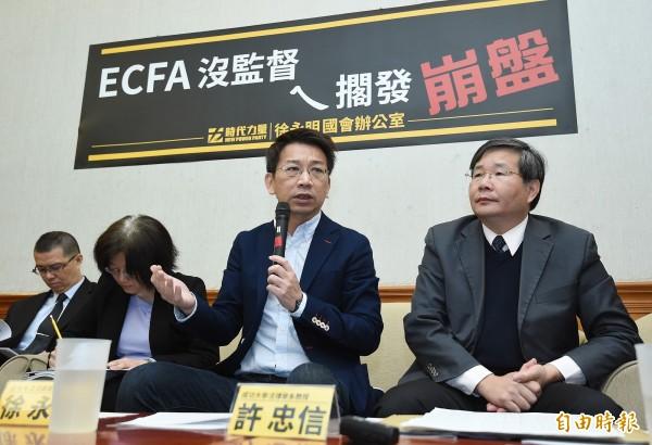 時代力量立委徐永明(右二)、成功大學法律系教授許忠信(右一)4日召開「ECFA沒監督 ㄟ擱發崩盤」記者會,質疑ECFA的簽訂效益。(記者廖振輝攝)