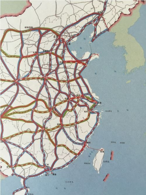 中國的「十三五」規劃綱要草案,擬定之後建立從北京到台灣的高鐵。(圖擷取自法制晚報)