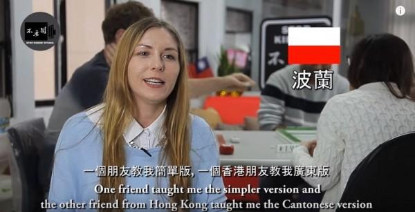 波蘭女生提到,其實麻將學起來十分困難,但熟悉之後就覺得很好玩。(圖擷取自YouTube)
