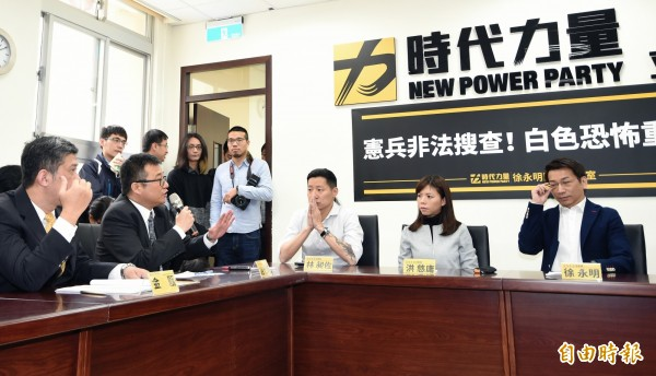 立法院時代力量黨團7日舉行憲兵違法搜索記者會。(記者方賓照攝)