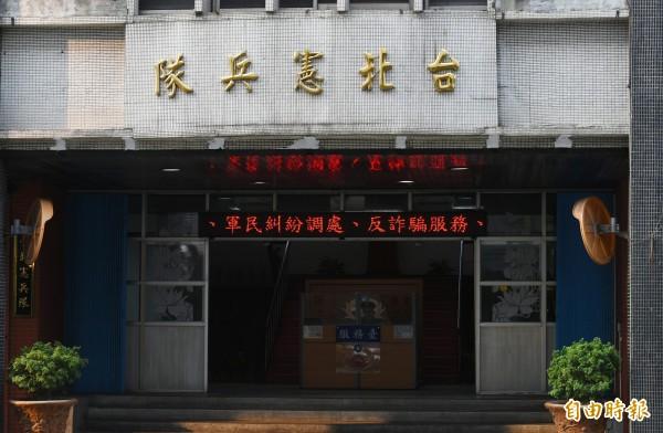 台北憲兵隊憲兵疑似違法搜索魏姓民眾家宅,此案引發全國關注。(記者張嘉明攝)