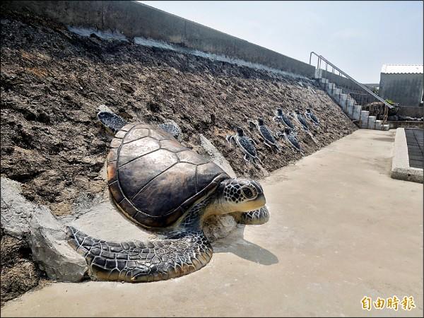 竹灣大義宮以海底龍宮聞名,海龜公共藝術相得益彰。(記者劉禹慶攝)