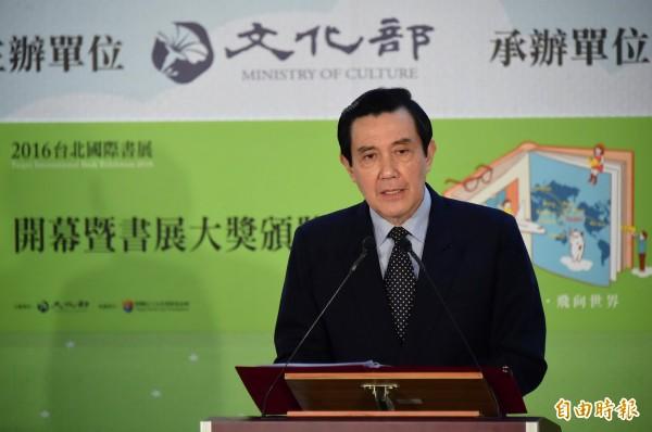傳馬英九對憲兵違法搜索相當震怒。(資料照,記者胡舜翔攝)