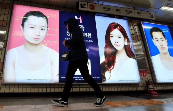 南韓去年因MERS疫情,重挫觀光產,當局為振興觀光推出不少優惠措施,4月1日起,整容醫療也納入退稅範圍,該優惠將維持一年,至2017年3月底。(法新社,資料照)