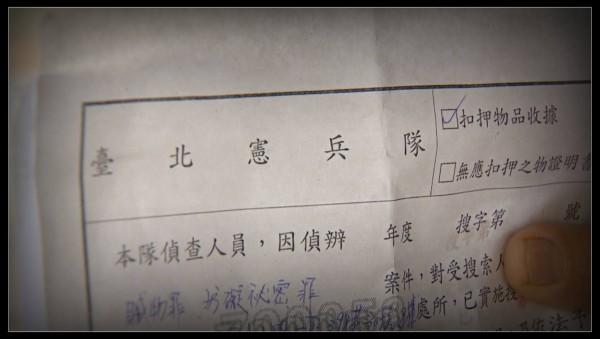 黃暐瀚直接點出憲兵犯了「釣魚」、「無票搜索」、「封口費」等3個錯誤。(圖擷取自臉書)